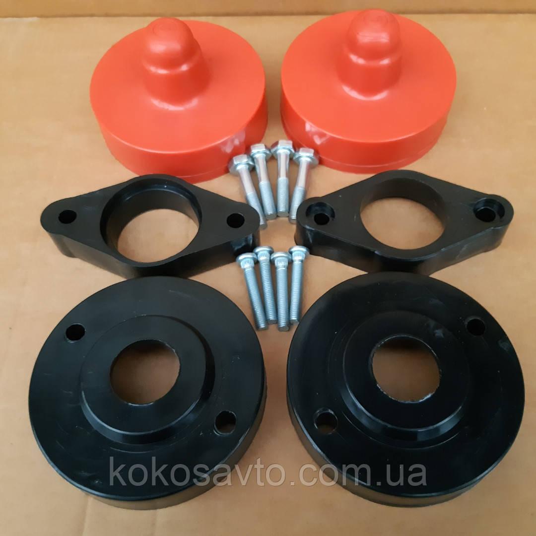 Проставки полиуретановые Шкода Суперб 2001-2008 Skoda Superb 2001-2008 для увеличения клиренса