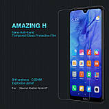 Nillkin Xiaomi Redmi Note 8T Amazing H Nanometer Anti-Explosion Tempered Glass Protector Защитное Стекло, фото 5