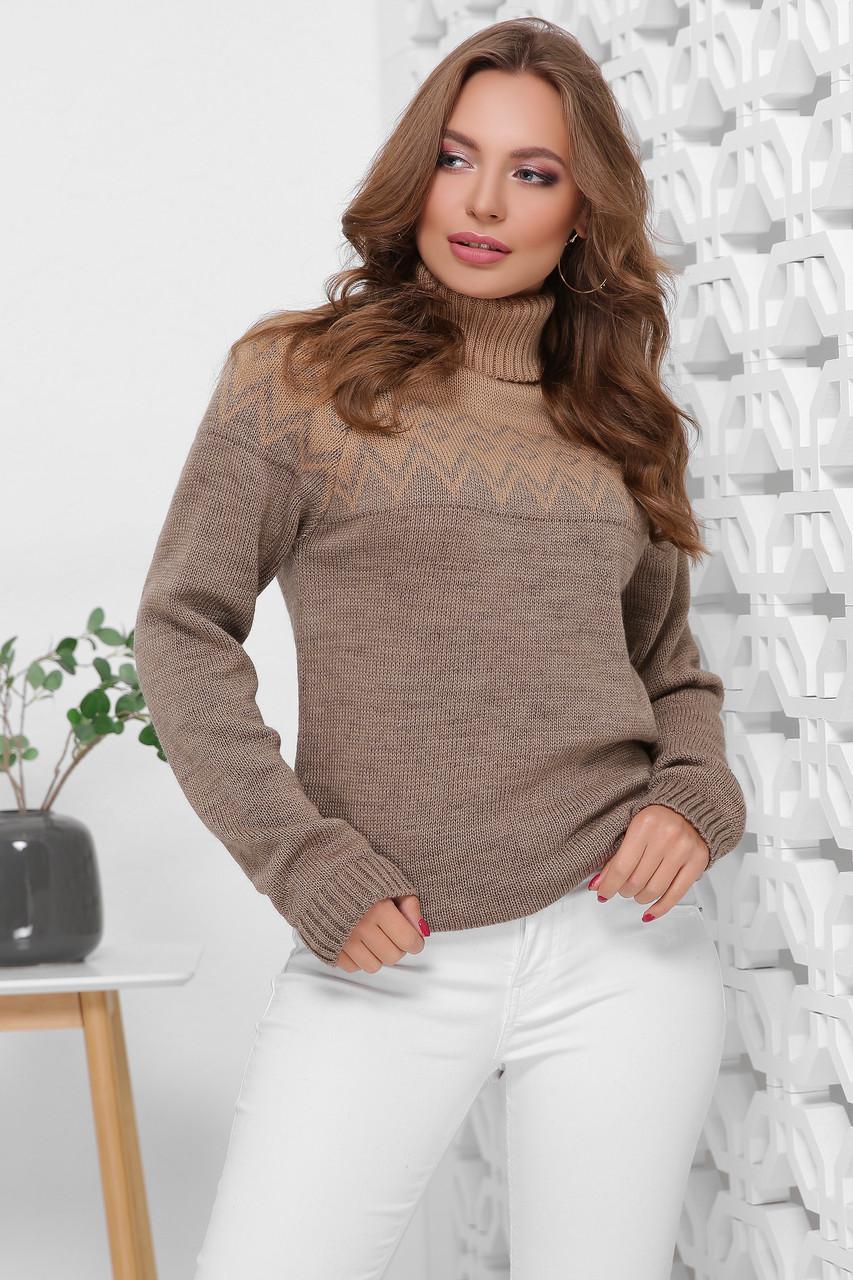 Вязаный женский свитер с красивым орнаментом под горло цвет бежевый-кофе