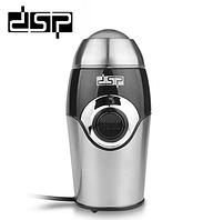 Электрическая Кофемолка Ножевая Компактная DSP Model KA3001