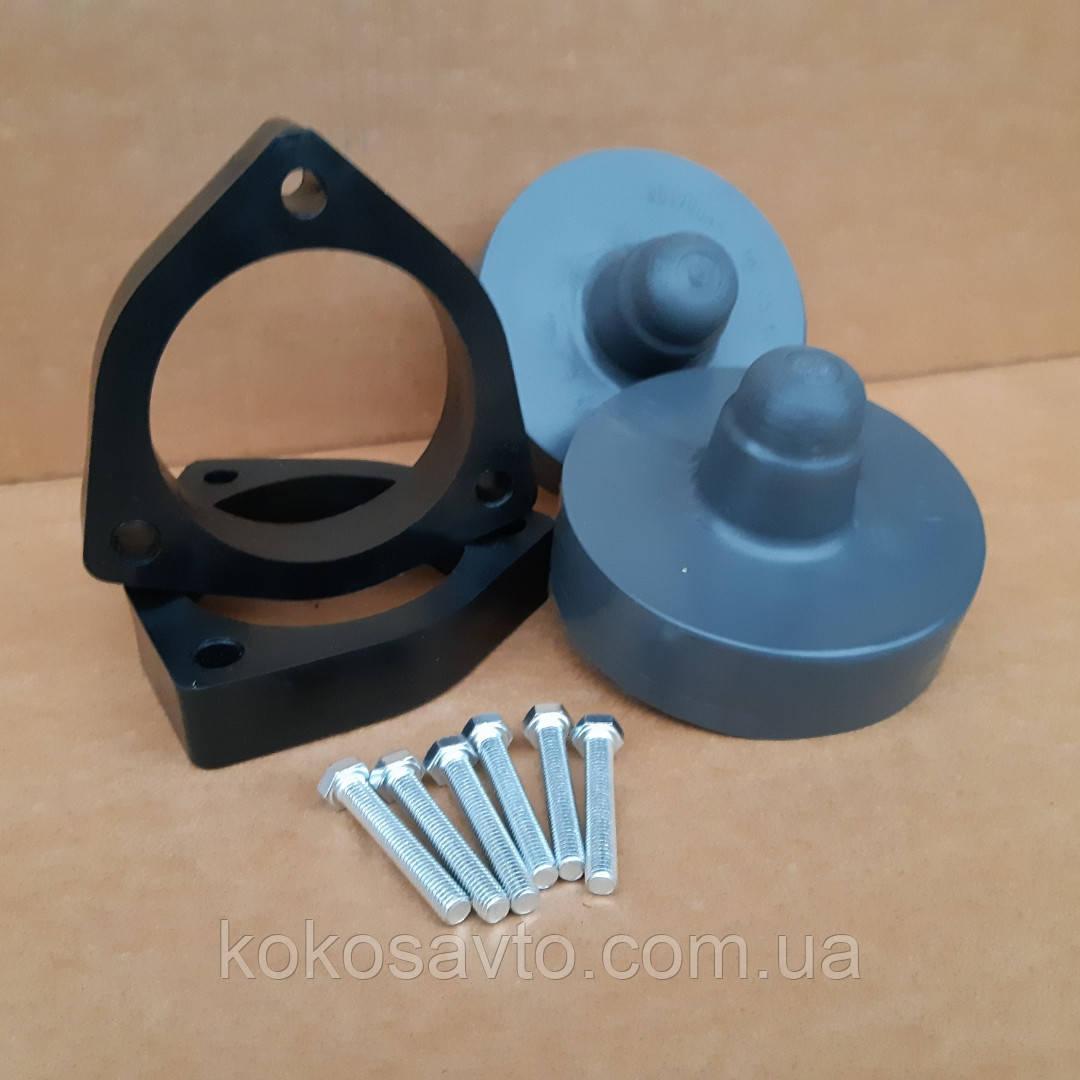 Проставки полиуретановые Шкода Октавия А5 Skoda Octavia A5 для увеличения клиренса