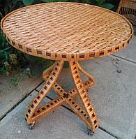Круглый плетеный стол из лозы
