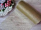 Сетка эластичная (стрейч) золотая. Бобина ширина 15 см длина 5 ярдов 53 грн., фото 2