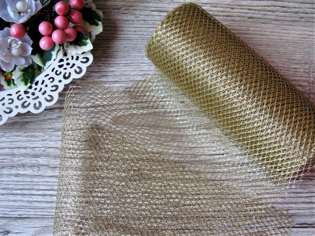 Сетка эластичная (стрейч) золотая. Бобина ширина 15 см длина 5 ярдов 53 грн.