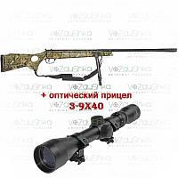 Пневматическая винтовка SPA B1400C (камо, сошки и ремень) 305 м/с +ПО-3-9x40