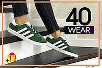 Кеды Adidas Gazelle, зелёные, 36р. по стельке - 22,9см