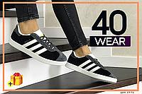 Кеды Adidas Gazelle, серые с чёрным, 36р. по стельке - 22,9см