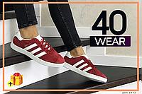 Кеды Adidas Gazelle, красные, 36р. по стельке - 22,9см