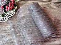Сетка эластичная (стрейч) серебро. Бобина ширина 15 см длина 5 ярдов 53 грн., фото 1