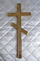 Крест православный малый