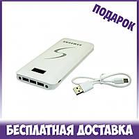 Power Bank Samsung 40000 mAh white 3 порта. Портативный аккумулятор белый