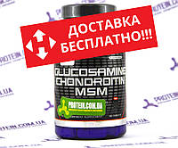 Хондропротектор USA ORIGINAL!!! Ultimate Nutrition Glucosamine & Chondroitin & MSM 90 таб