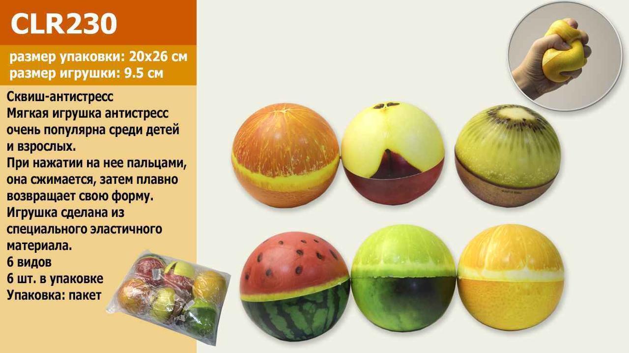 Антистресс-сквиш шарик-фрукт, 9,5 см, 6 видов, CLR230