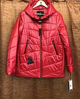Куртка женская деми HAILUOZI  937