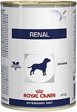 Консерви для собак Royal Canin Renal при захворюваннях нирок 410 г