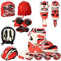 Ролики A 4129-M-R (35-38), раздвижные, шнуровка+бакля, алюм.рама, колеса ПВХ70-свет, шлем, защита