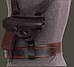 Кобура ПМ оперативная формованная (кожа, черная), фото 3