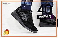 Мужские кроссовки Asics Gel Lyte III, черные