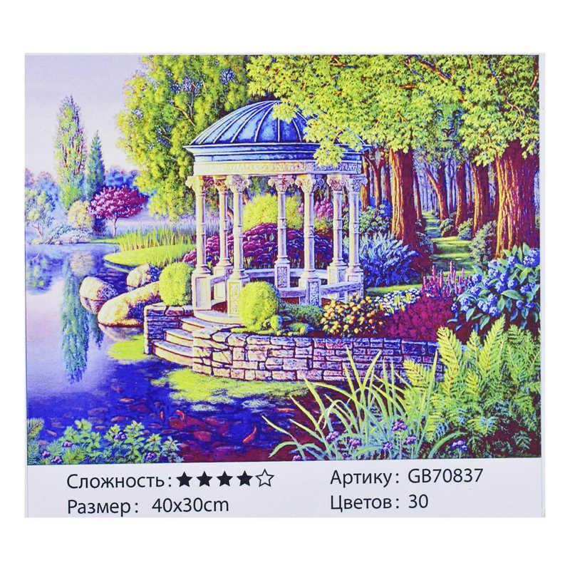 Алмазна мозаїка 40*30см., 30 кольорів, GB70837