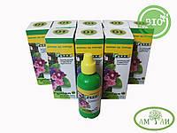 Гумиам 10 для декоративно-цветочных растений 15мл на 150л воды