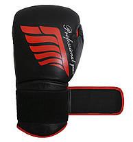 Боксерские перчатки V`Noks Inizio 14 ун., фото 3