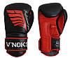 Боксерские перчатки V`Noks Inizio 14 ун., фото 2