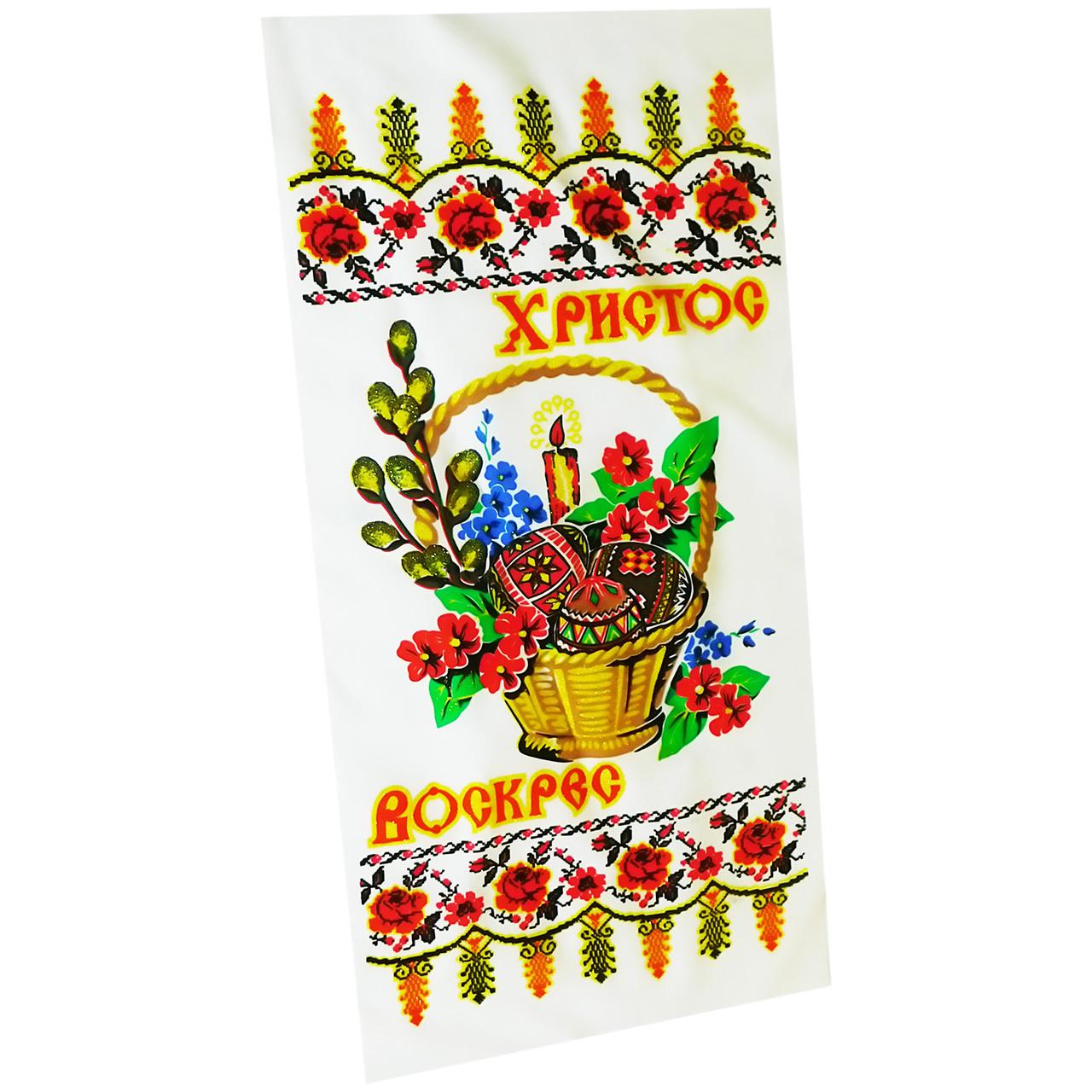 Салфетка пасхальная / рушник пасхальный №7 с блестками