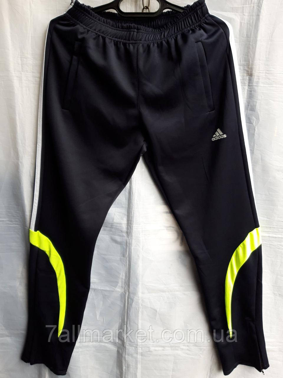"""Спортивные штаны мужские ADYDAS дайвинг, размеры 46-52 (3цв) """"WELL"""" недорого от прямого поставщика"""