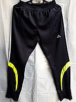"""Спортивные штаны мужские ADYDAS дайвинг, размеры 46-52 (3цв) """"WELL"""" недорого от прямого поставщика, фото 1"""