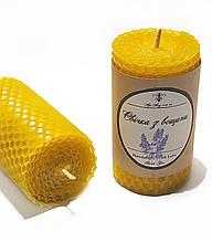 Свеча из вощины с соцветиями и эфирным маслом лаванды (5 часов горения)