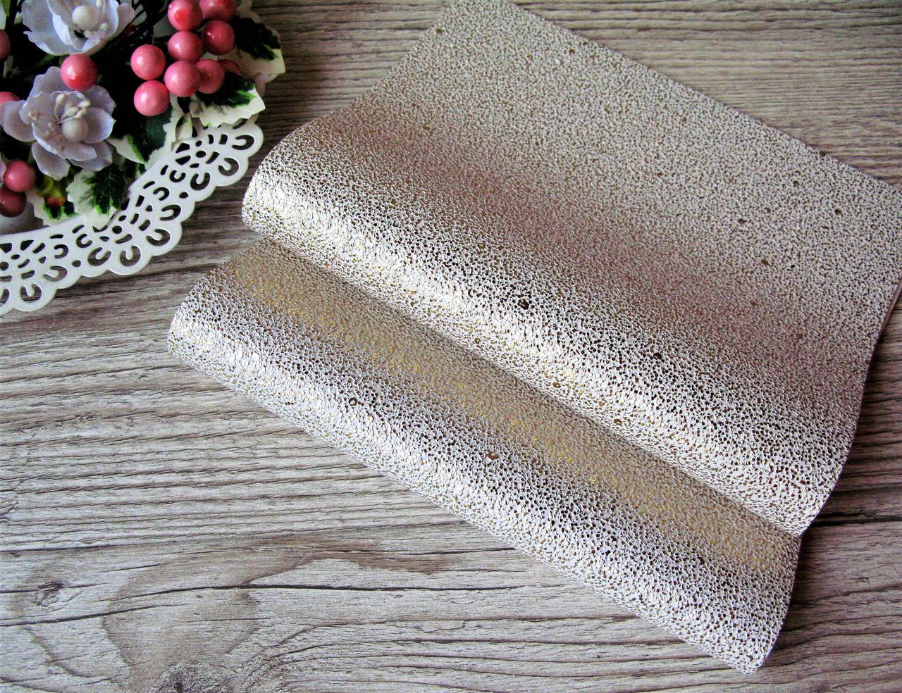 Эко кожа (кожзам) в крапинку - белая с золотом, лист 20 на 30 см. - 25 грн