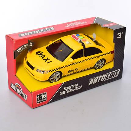 Машина Авто Світ, інерційна, звук, світло, 3 види, AS-2158, фото 2