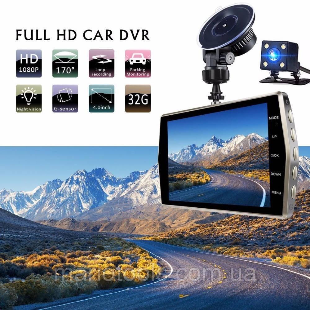 Авторегистратор DVR Full HD ночная подсветка Kronos две камеры (с камерой заднего вида) IT-520