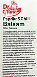 Массажный гель Двойной эффект с перцем чили Paprika Balsam Dr.Tuna Far Турция 250 мл - 4,23 ББ / Far - 1103211, фото 2