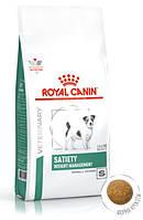 Сухой корм для собак мелких пород Royal Canin Satiety Weight Management Small Breed при избыточном весе 1,5 кг