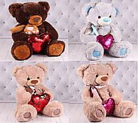 """Мягкая игрушка Копиця """"Медведь Бублик 01/7"""", с сердцем, 21003-2"""