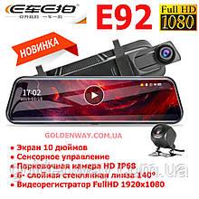 Зеркало с видеорегистратором E car DVR E92  Pro+ 2K Экран 10 дюймов + задняя камера для парковки и записи