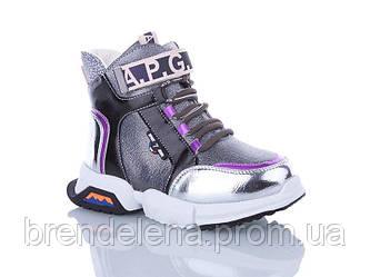 Стильні черевички для дівчинки Башили р26-31 (код 8049-00)