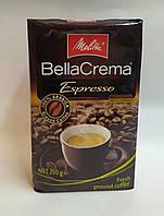 Кофе молотый Melitta BellaCrema Espresso 100% Arabica 250г.