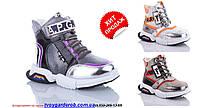 Стильные ботиночки для девочки  Башили р26-31 (код 8049-00)