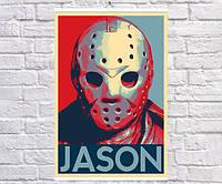 Постер плакат BEGEMOT Поп-Арт Джейсон Вурхиз  Jason Voorhees 40x61 см (1121307)