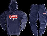 Трикотажный костюм Supreme (Суприм) темно-синий