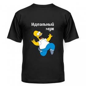 Футболка мужская короткий рукав с прикольным рисунком Муж Гомер