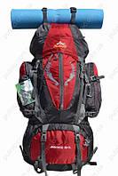 Рюкзак туристический походный объём 70+5 лит в наличии 5 цветов