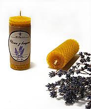 Свічка з вощини з суцвіттями і ефірним маслом лаванди (2 години горіння)