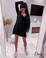 Платье  женское  Холли