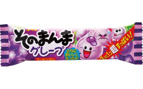 Sonomanma Candy Grape 14 g