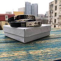 Оригинальные парные силиконовые браслеты с любой гравировкой