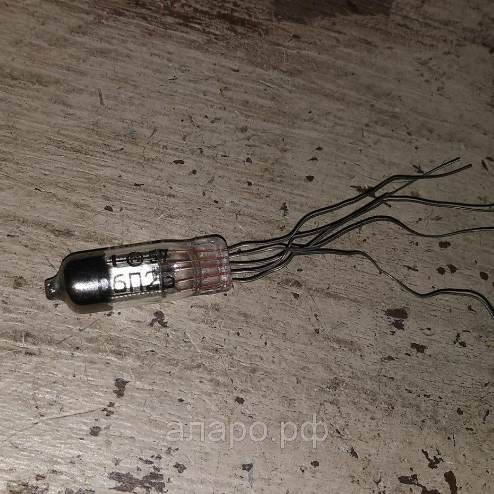 Лампа 06П2Б