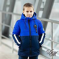 """Куртка-жилет для мальчика """"Фила 1"""" на трикотажной подкладке"""